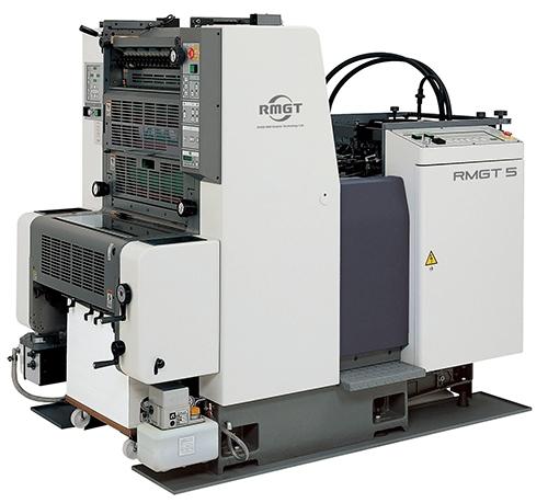 RMGT 5 Serisi ( 35 x 50 ) - Ofset Baskı - Mitra Oluklu Sistemleri   0212 347 47 40